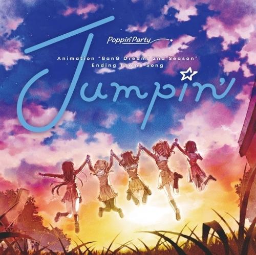 【マキシシングル】バンドリ! ガールズバンドパーティ! 「Jumpin'」Poppin'Party【通常盤】