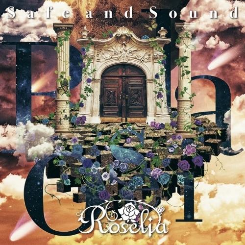 【マキシシングル】バンドリ! ガールズバンドパーティ! 「Safe and Sound」Roselia【通常盤】