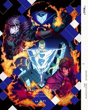【Blu-ray】TV ソードアート・オンライン アリシゼーション War of Underworld 2 【完全生産限定版】