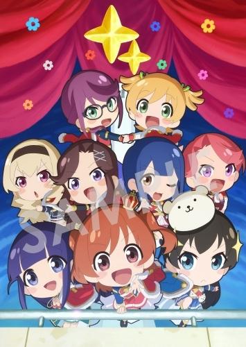 【Blu-ray】少女☆寸劇 オールスタァライト ゲーマーズ限定版【B2タペストリー付】