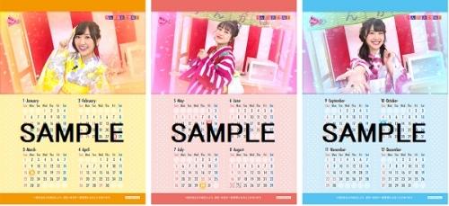 らんがばん場面写真使用 カレンダーブロマイド(2Lサイズ/3枚セット)