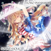 SOUND HOLIC/TOHO PIANISM III