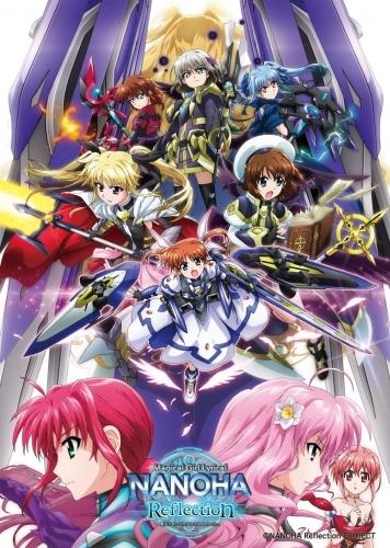 【DVD】劇場版 魔法少女リリカルなのは Reflection 通常版