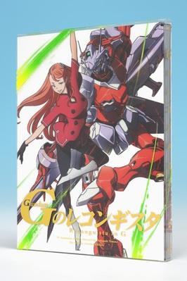 【Blu-ray】TV ガンダム Gのレコンギスタ 第2巻 特装限定版