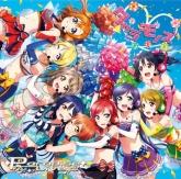 スマートフォンゲーム ラブライブ! スクールアイドルフェスティバル テーマソング「タカラモノズ/Paradise Live」/μ's