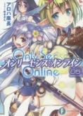 Only Sense Online(5) ―オンリーセンス・オンライン―