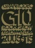 GRANRODEO デビュー10周年記念 アニバーサリーブック「G10 ROCK☆SHOW」