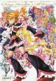 上北ふたご オールプリキュアイラスト集 Futago Kamikita × All Precure