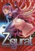 ヴァルキリーコミックス Ziggurat 6