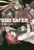 GOD EATER 2 (7)