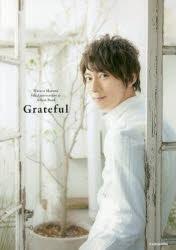 【その他(書籍)】羽多野渉 Wataru Hatano 5th Anniversary ☆ Artist Book Grateful