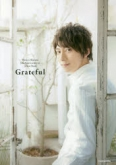 羽多野渉 Wataru Hatano 5th Anniversary ☆ Artist Book Grateful