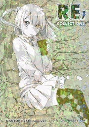 【画集】Re;collections KANTOKU 15th Anniversarey Rough&Line Art