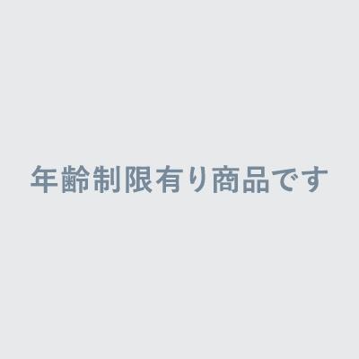 強欲促進株式会社 -オフィスは乱倫パラダイス!?