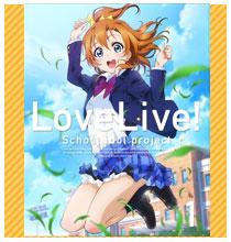 【Blu-ray】TV ラブライブ! 2nd Season 1 特装限定版